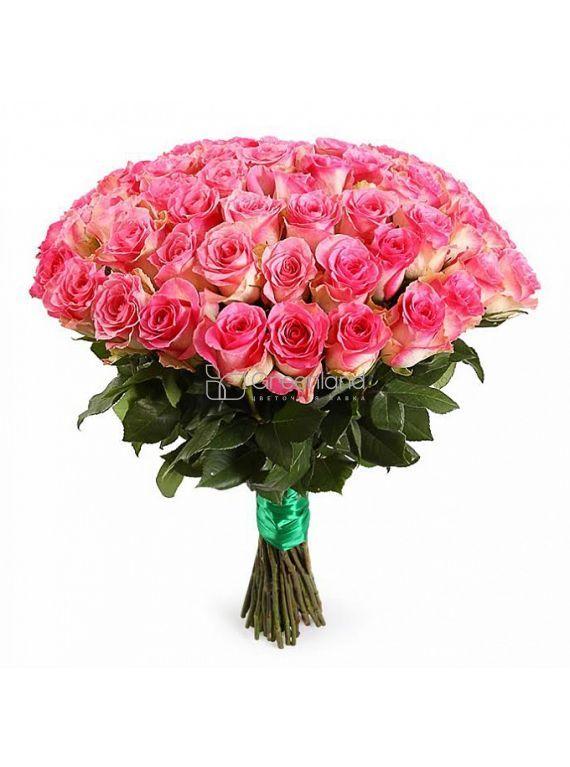 №64 Букет из 51 розовой розы Малибу