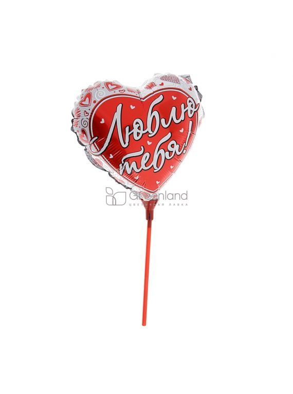 Red foil Balloon